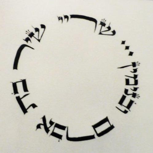 Name Circle