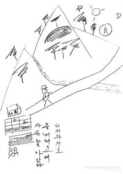 Ilustración3