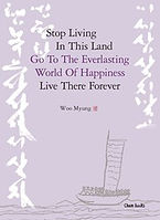 gI_146445_Stop Go Live - Cham Books.jpg
