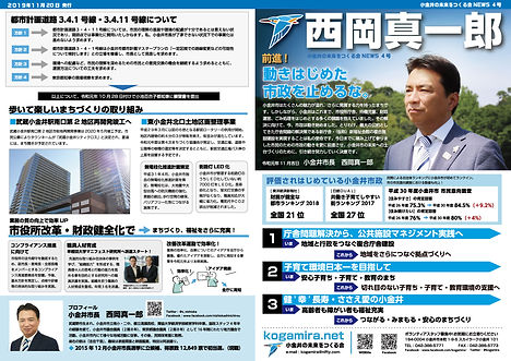 kogamira4_1113_A_8OL_WEB.jpg