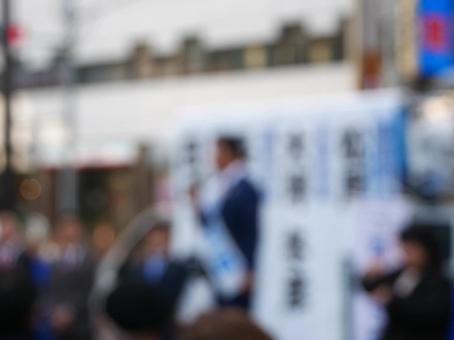 小金井市長選告示日 西岡真一郎出陣式動画