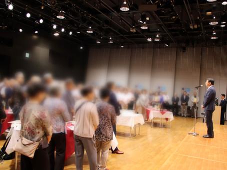 西岡市長を囲む市民の集い2019開催しました