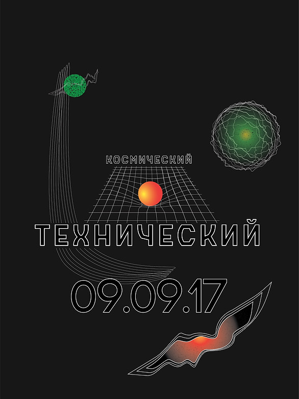 Technichecky - Techno Event Poster