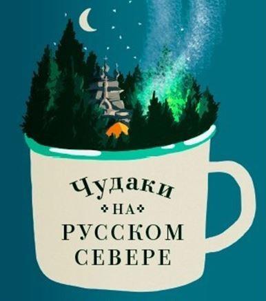 О. Дмитрий Николаев об отце Аркадии Шлыкове.