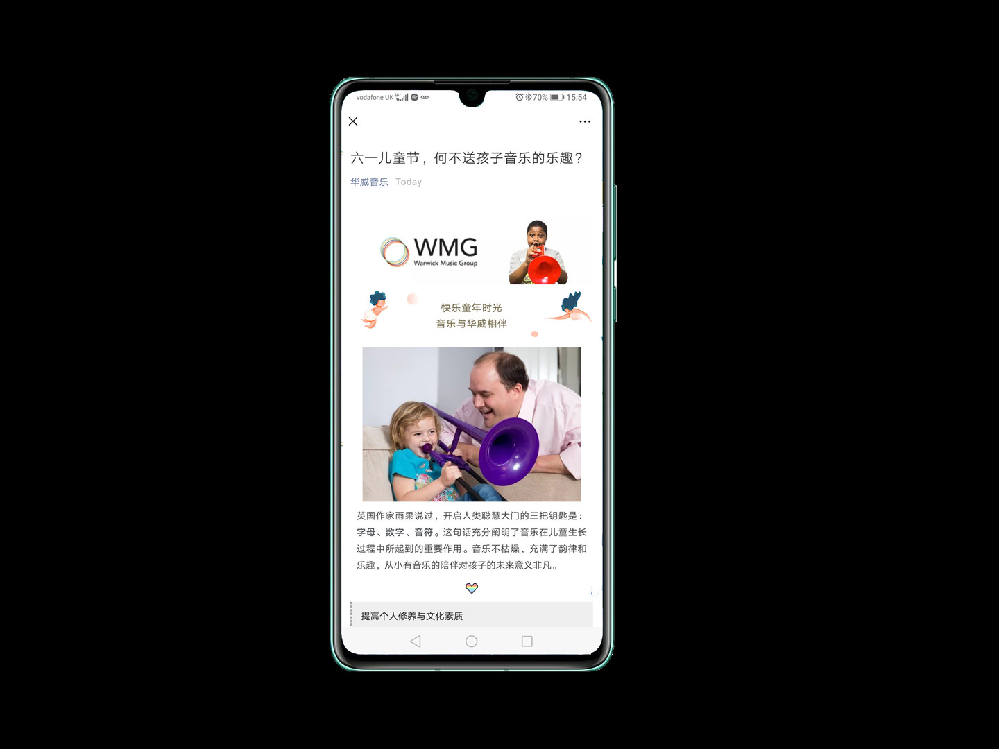 Warwick Music WeChat Post Example