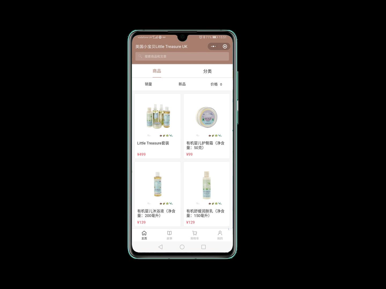 Little Treasure WeChat Mini Program