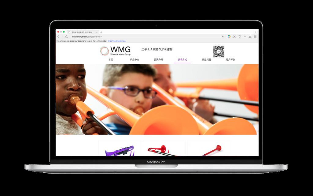 Warwick Music Chinese Website