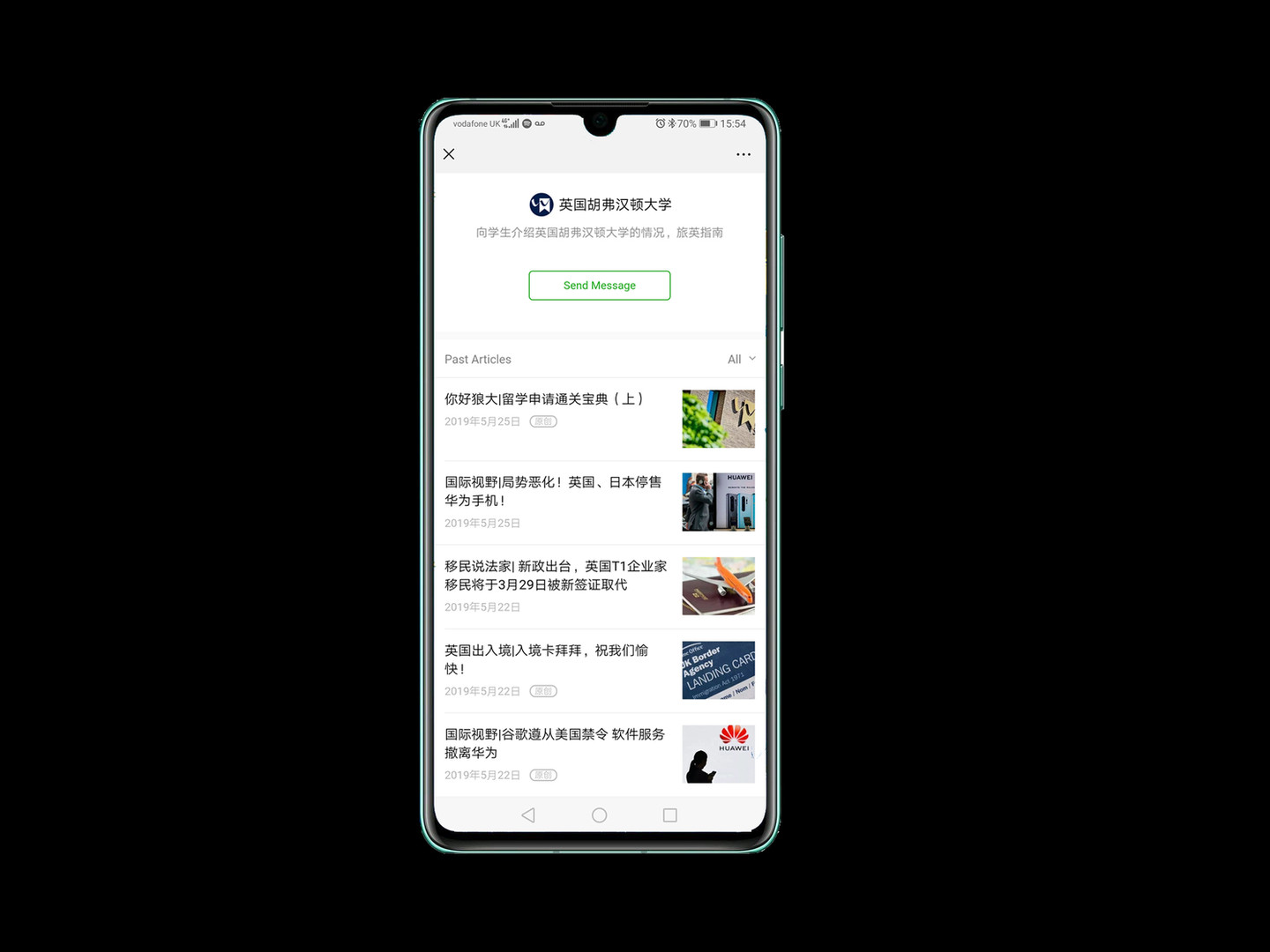 WeChat Official Account of University of Wolverhampton