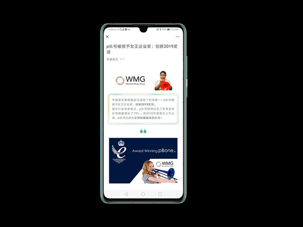 Warwick Music WeChat Post Example