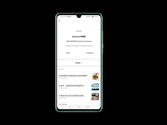 Simpsons WeChat Official Account