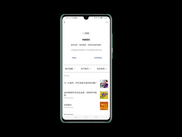 Warwick Music WeChat Official Account