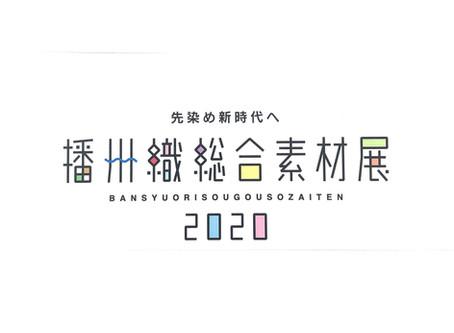 播州織コレクション2020