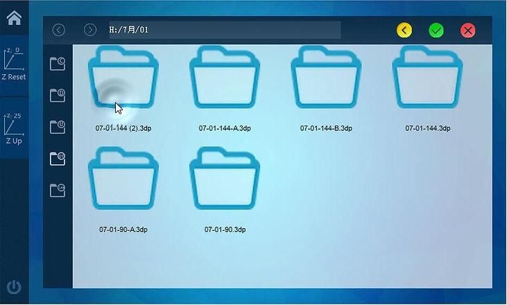 printer process step2.jpg