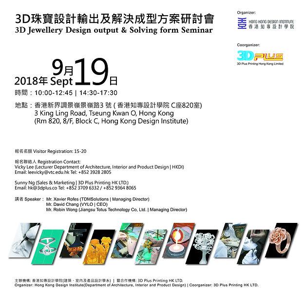 Seminar_FB_advertising-01.jpg