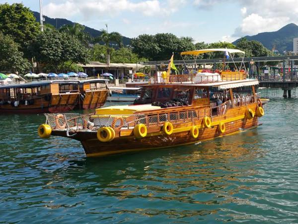 Splash Boat