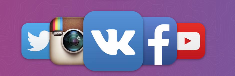 Вебкам студия DeLuxe в социальных сетях
