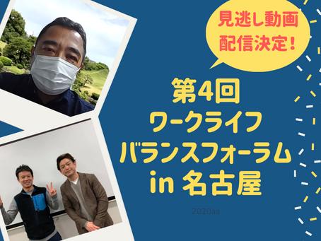 見逃し動画配信スタート!