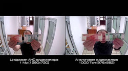 AHD 1mx и аналог