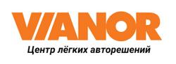 Видеонаблюдение Нефтекамск