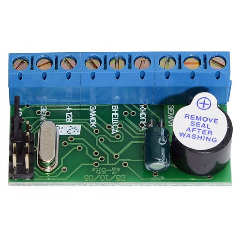 Контроллер СКУД Z5R
