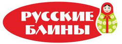 Видеонаблюдение Стерлитамак