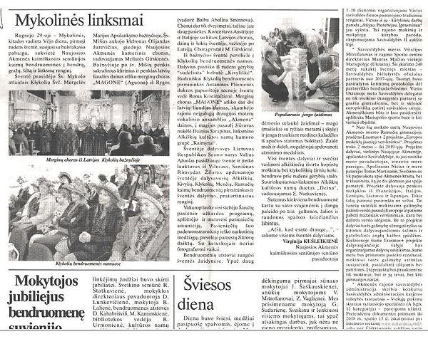 Lietuviešu avīze.jpg