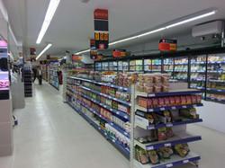 Supermercado Unide Navacerrada