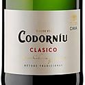 Sparkling wine Cava