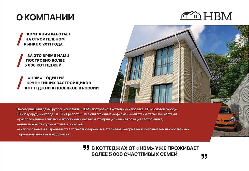 IMG_20201003_174048.jpg