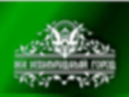 IMG_20191222_104144_edited.jpg
