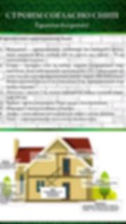 Screenshot_2019-02-26-13-31-56-980_cn.wp