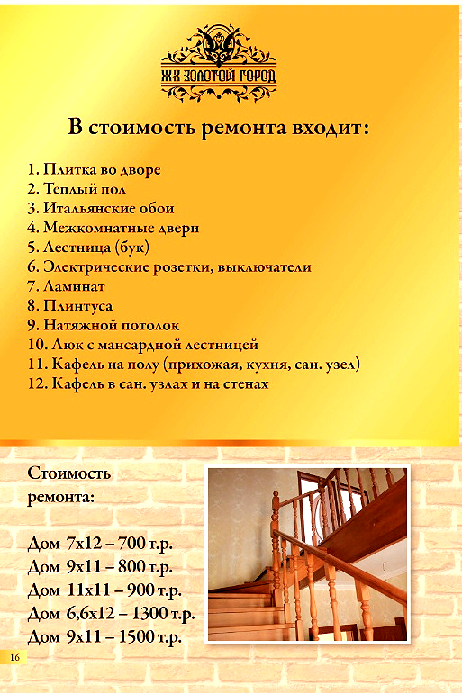 Screenshot_2019-08-01-21-23-06-897_com.x