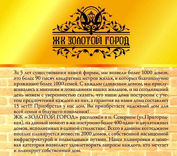 Screenshot_2019-08-01-20-57-06-340_com_e