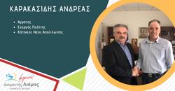 Copy of ΠΑΣΣΙΑΣ ΑΘ. ΔΗΜΗΤΡΙΟΣ (1)