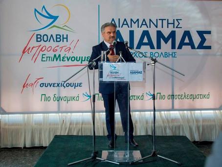 Πρώτη ομιλία του Διαμαντή Λιάμα με παρουσίαση 140 υποψηφίων
