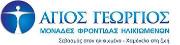 LOG_AGIOSGEORGIOS_Okt18_net.jpg