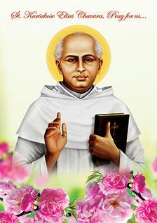 St.Kuriakosa Elias Chavara.jpg
