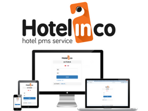 How Hotelinco Property Management Software Can Lead to Hospitality Success?
