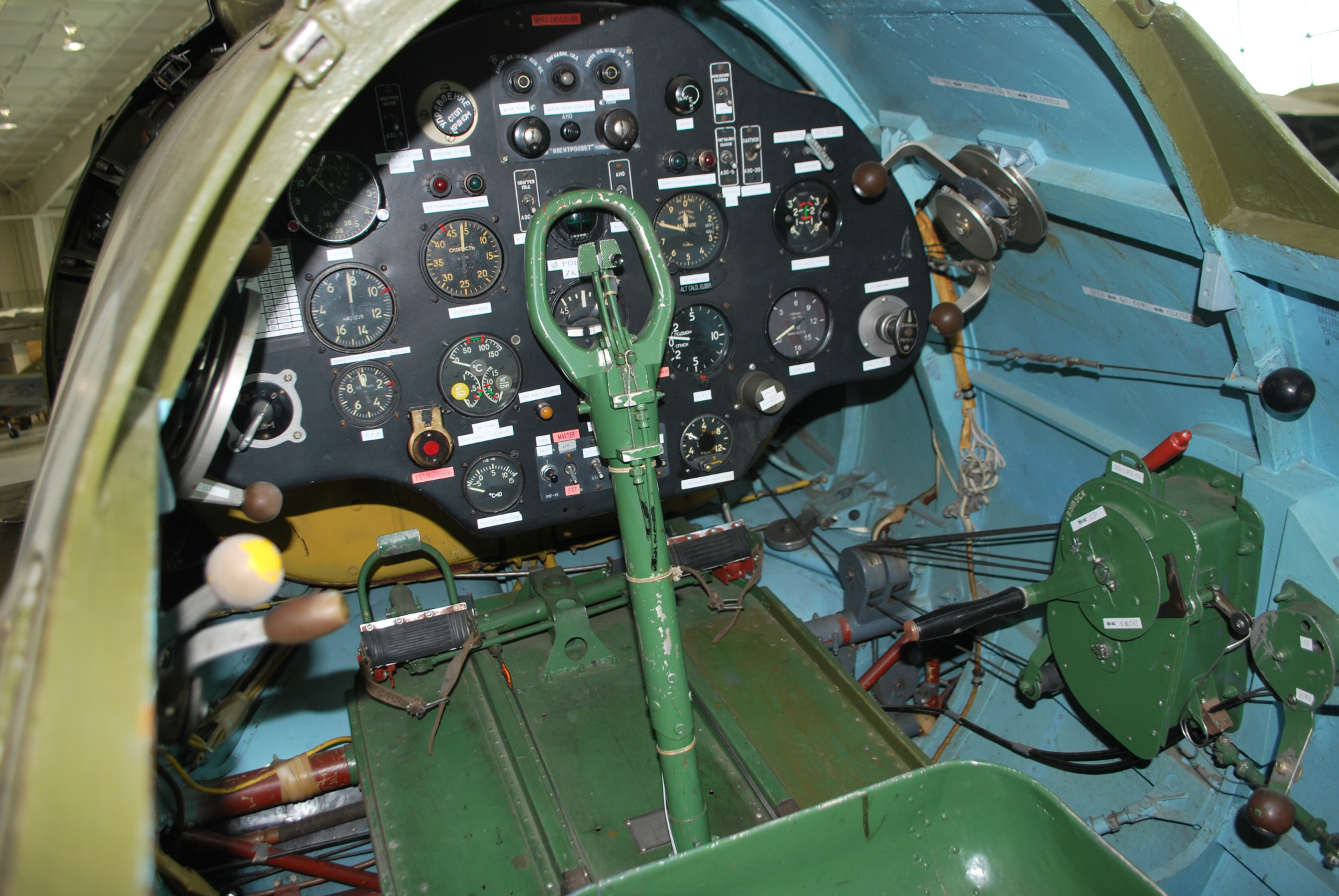 Fighter Cockpit 081515