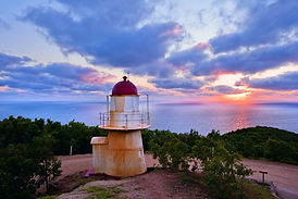 Cooktown Light House