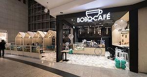 Kawiarnia Bobo Cafe Galeria Krakowska
