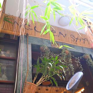 Nguyen Shack Bamboo Eco-lodge, Ho Chi Minh City, Vietnam : Brand Photography