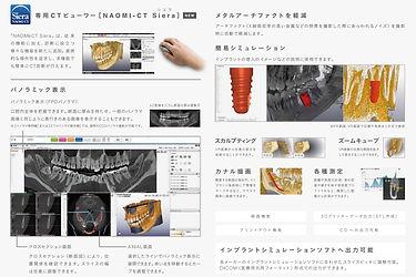 CTviewer2.jpg