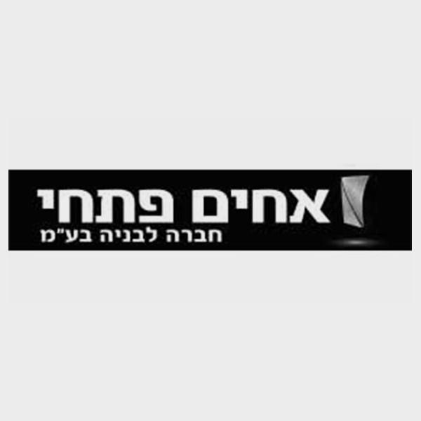 לוגו חברת אחים פתחי