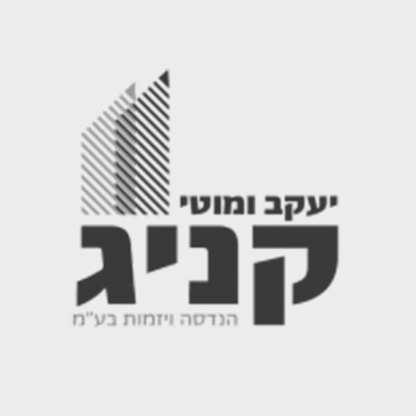 לוגו חברת קניג