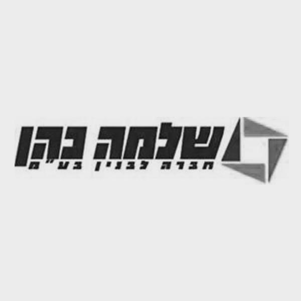 לוגו חברת שלמה כהן