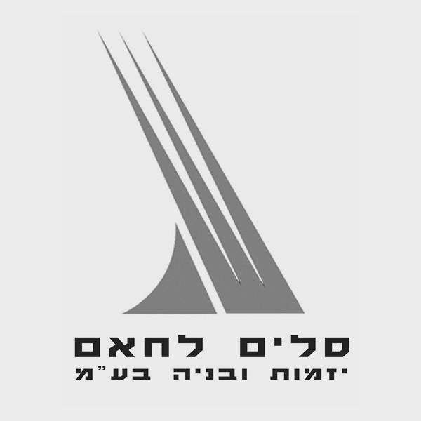 לוגו חברת סלים לחאם