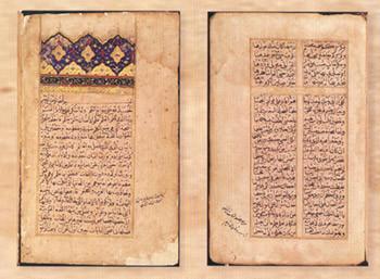 كيف يبدو الشعر العربي بالإنجليزية