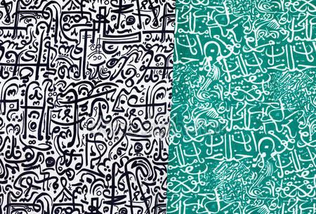 تأثير الترجمة على اللغة العربية