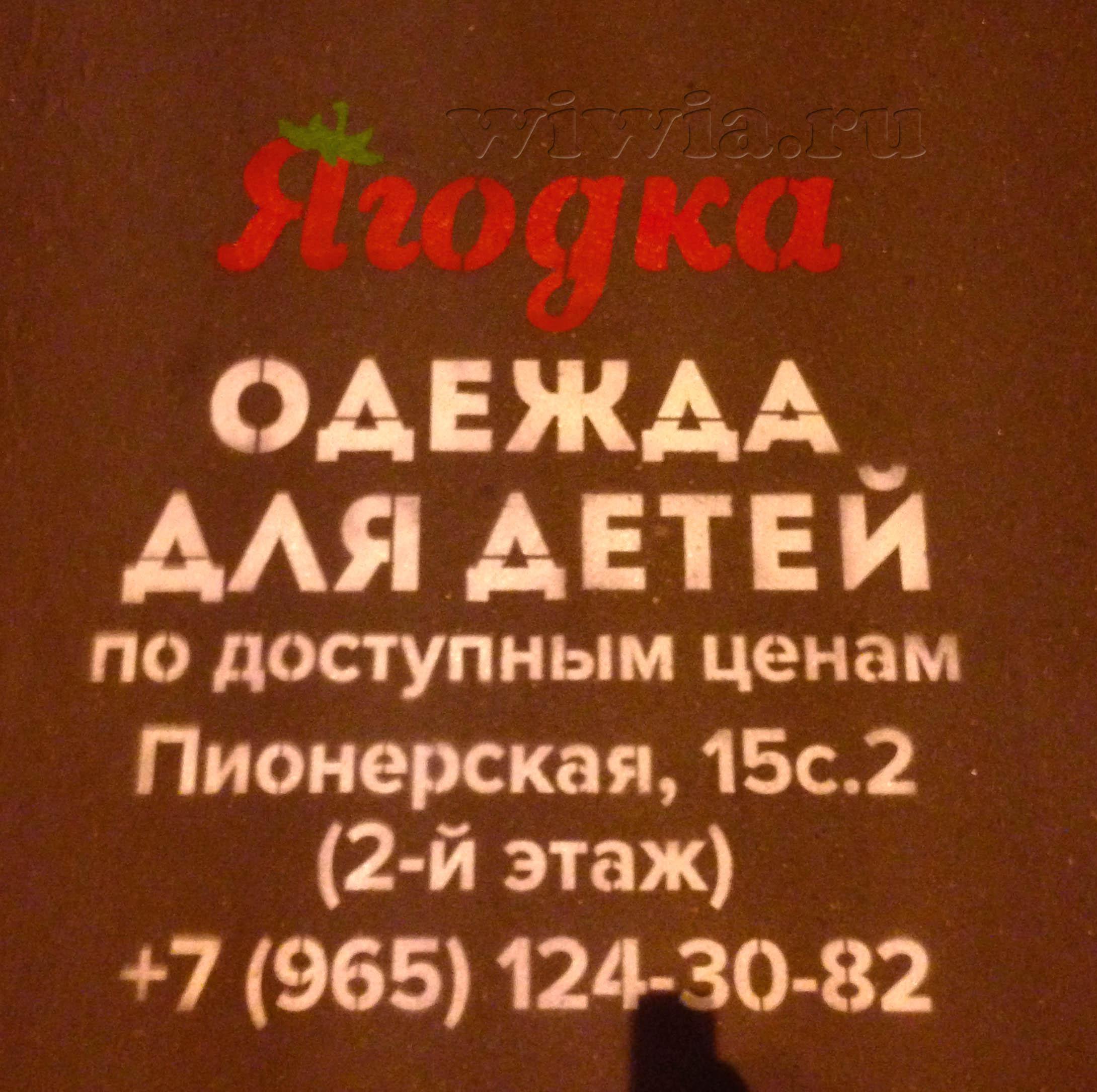 IMG_4739
